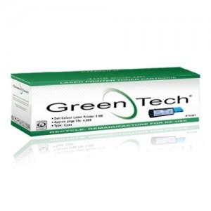 GreenTech IMP8000 remanufactured Brother TN8000 DR8000 black laser printer drum unit